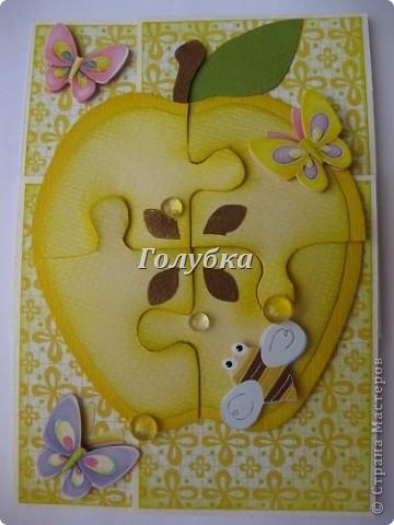 Обещанное жёлтое яблочко. К выбору приглашаю Бригантину, Ларисочку, Поллианну и Дарёнку.  фото 1