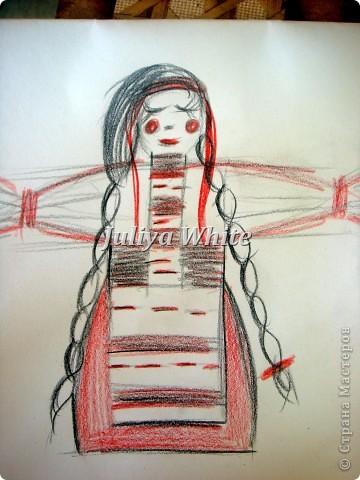 Тканая куколка. Высота 15 см, ширина  7 см фото 4