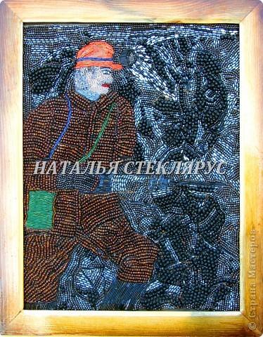 """р-з Шестаки """"Отгрузка угля"""". фото 3"""