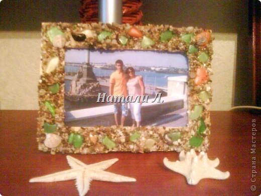 Рамки (декор из камней) воспоминание об отпуске фото 2