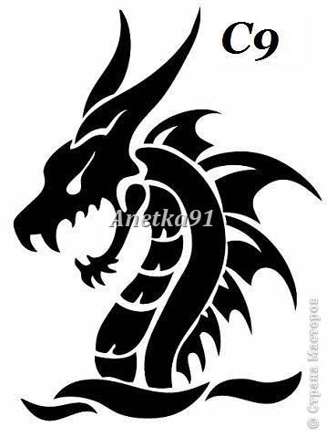 Вот такого дракона мы нарисовали на дверях. фото 2