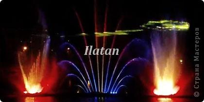 Девченки приветствую Вас Всех всех всех!  Хочу поделиться с Вами красотой, которую сделали в моем прекрасном городе - в Виннице ( Украина)  Это первый в Украине фонтан, аналогов которому нет. Похожий можно увидеть только в США и в Лас-Вегасе.  У нас открыли ТАНЦУЮЩИЙ ФОНТАН из ЛАЗЕРНЫМ ШОУ !!!!!  Он имеет 60 метров высоты и 140 метров разлета.  Этот фонтан считается наилучшим ФОНТАНОМ ЕВРОПЫ !!!!!    И он в моем городе....!!!!!  Люблю свой город....!!!!!