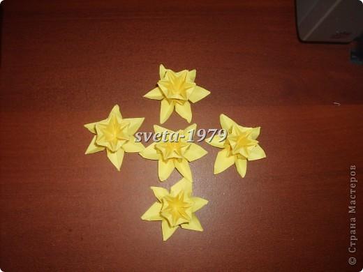 изделие Оригами Нарцисс