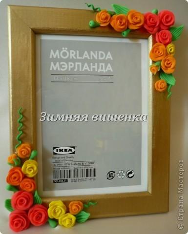 """Вот такая рамочка получилась. Розы и листья лепила из массы для моделирования """"Игро форм"""" и """"Оранжевый слон"""". фото 1"""