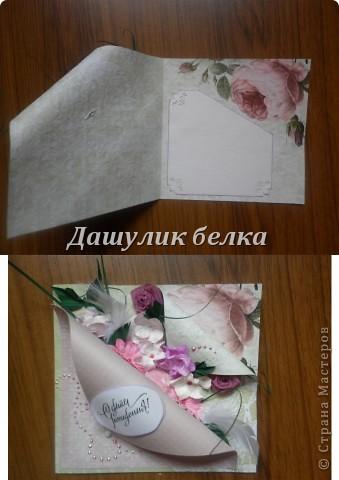 мои новые открыточки!)) фото 1