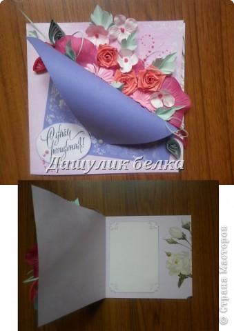 мои новые открыточки!)) фото 2