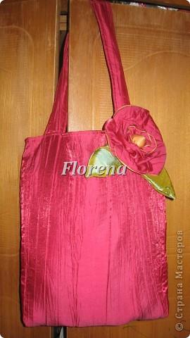 Сочная сумка из тафты .И на ней тоже-цветок.Ну люблю я их-страсть как!!!! фото 2