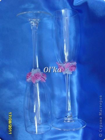 Новые бокальчики. Понравилась форма бокала -  высокий бокал на длинной ножке.