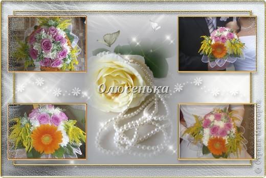Свадебный букетик для подруги