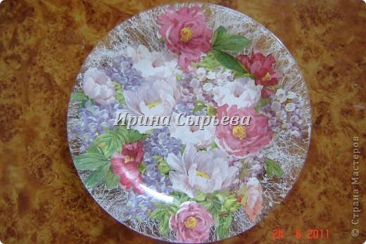 Тарелка под сладенькое. фото 1