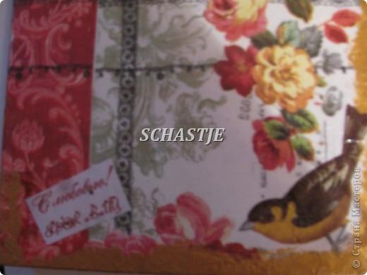 Был обычный блокнот, стал вот такой=) фото 2