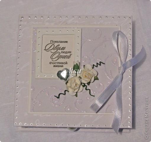 Свадебная коробочка для денежного или иного подарка фото 1