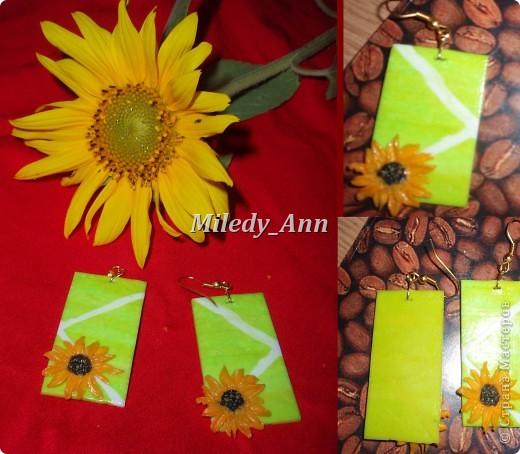 Моим вдохновением на эти серьги стал букет подсолнухов, которые папа подарил мамочке)) Оригинальный подарок не правда ли?