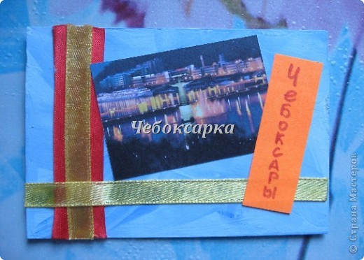 "АТС ""Чебоксары 542"" кредиторы: ДЕТСАД,Princessko  фото 2"