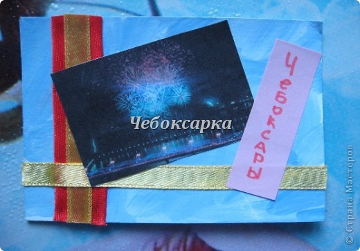 "АТС ""Чебоксары 542"" кредиторы: ДЕТСАД,Princessko  фото 6"