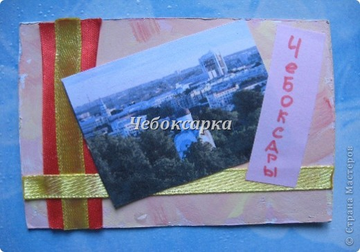 "АТС ""Чебоксары 542"" кредиторы: ДЕТСАД,Princessko  фото 7"
