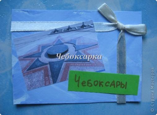 "АТС ""Чебоксары 542"" кредиторы: ДЕТСАД,Princessko  фото 8"