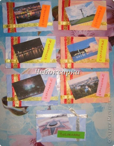 "АТС ""Чебоксары 542"" кредиторы: ДЕТСАД,Princessko  фото 1"