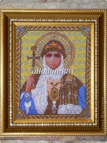 Икона св.Ольги