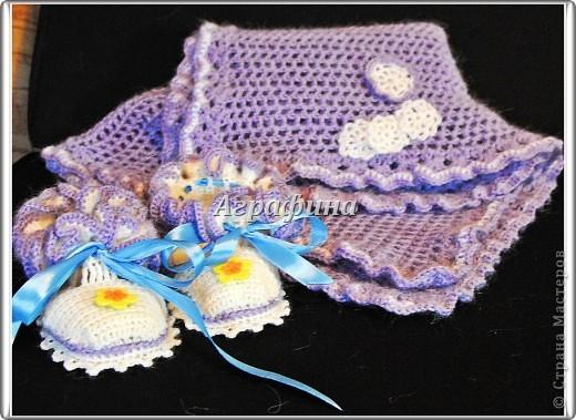 Подарочный комплект для новорожденного- одеялко и пинетки из детского акрила. фото 1