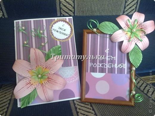 подарочный набор: рамка для фото и открытка фото 1