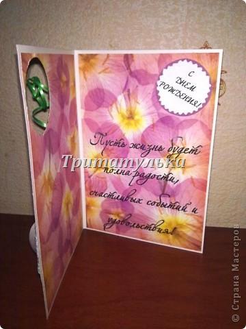 подарочный набор: рамка для фото и открытка фото 2