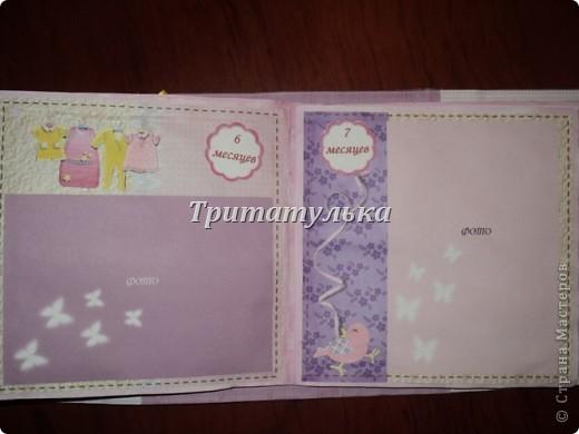 альбом для новорожденной Евочки) обложка фото 7