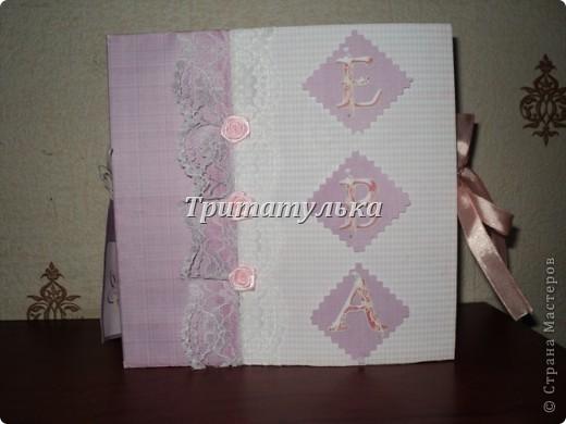 альбом для новорожденной Евочки) обложка фото 1