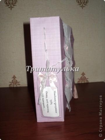 альбом для новорожденной Евочки) обложка фото 2