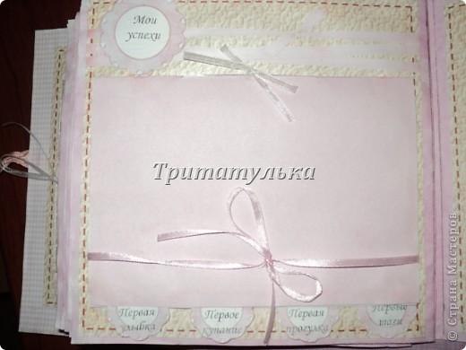 альбом для новорожденной Евочки) обложка фото 13
