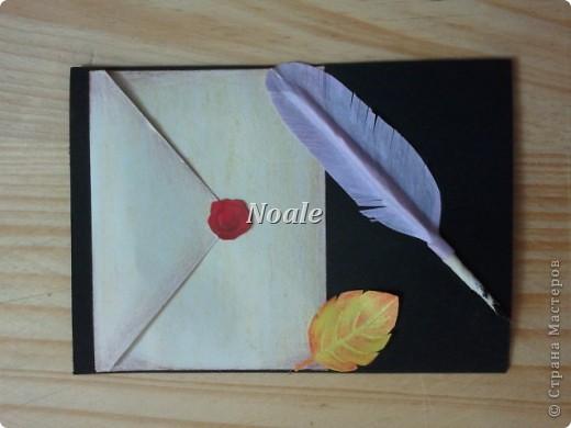 Первые АТС.Поэмы. фото 6