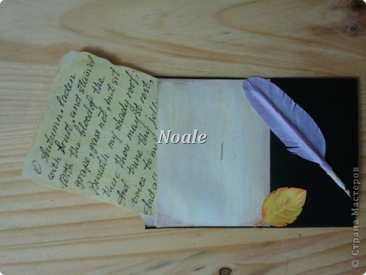 Первые АТС.Поэмы. фото 7