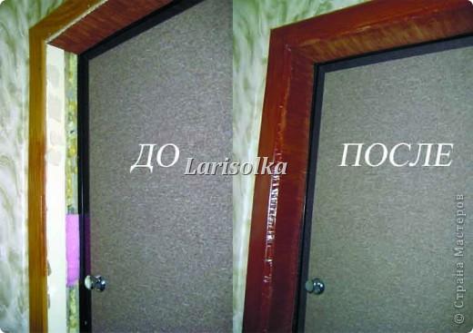 Сделала дверь, как могла, точнее косяк. Затраты минимальные, а что из бумаги не каждый догадается! Вариант вроде как временный (хотя все знают,  что ничего не бывает более постоянного, чем временное), зато не пыльный!!! фото 1