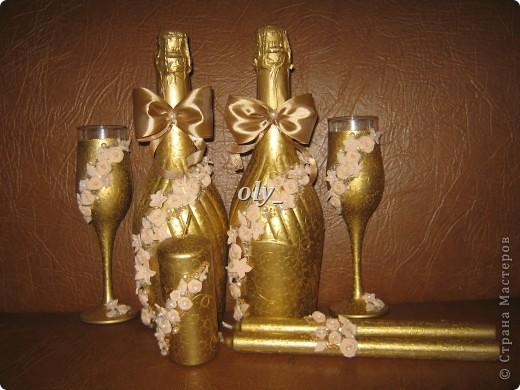Золотой набор фото 2