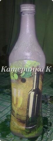 еще одна бутылочка фото 1