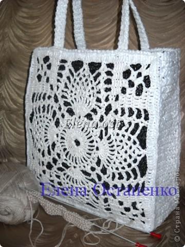 сумка из полиэтилена Белый