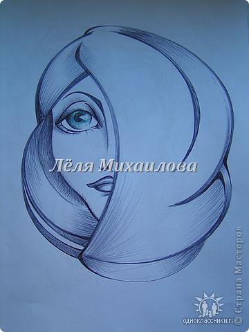 Эти рисунки были сделаны мной еще в 2009 году, но мне захотелось их Вам показать. Рисовала шариковой ручкой. Идея была таковой: портрет женщины, но нереальной, космической, таинственной. Судить Вам получилось или нет. фото 2