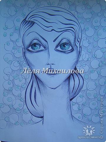 Эти рисунки были сделаны мной еще в 2009 году, но мне захотелось их Вам показать. Рисовала шариковой ручкой. Идея была таковой: портрет женщины, но нереальной, космической, таинственной. Судить Вам получилось или нет. фото 1