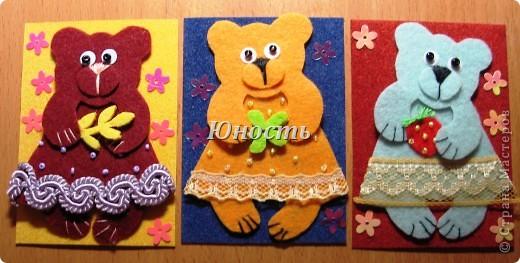 Вот такие медведицы сотворились. Если нравятся, выбирайте! Кредиторы в приоритете. фото 1