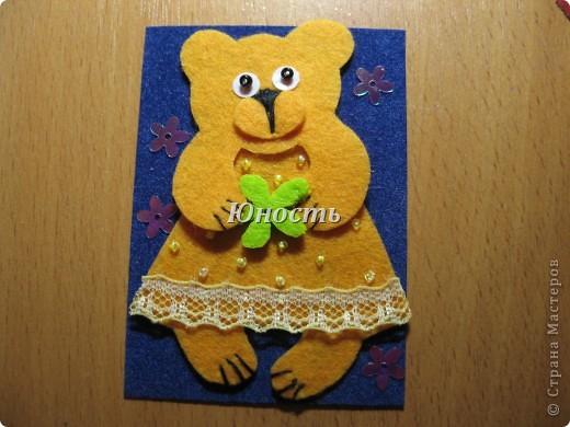 Вот такие медведицы сотворились. Если нравятся, выбирайте! Кредиторы в приоритете. фото 8