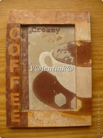 Всем здравствуйте. Давно была идея за декорировать икеивские рамки салфетками с кофе. фото 4