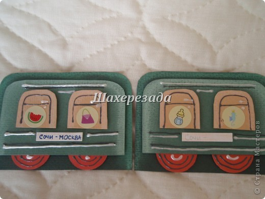 Приглашаю девочек  выбрать  в подарок bagira 65 Jane Vitulichka ШМыГа ДЕТСАД . ВНИМАНИЕ! ВНИМАНИЕ! от первой платформы с первого пути отправляется поезд всех просьба занять свои места фото 2