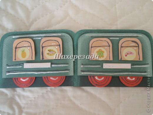 Приглашаю девочек  выбрать  в подарок bagira 65 Jane Vitulichka ШМыГа ДЕТСАД . ВНИМАНИЕ! ВНИМАНИЕ! от первой платформы с первого пути отправляется поезд всех просьба занять свои места фото 5