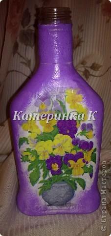 сиреневая бутылочка фото 1