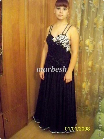 Платье для бальных танцев.Стандарт. фото 1