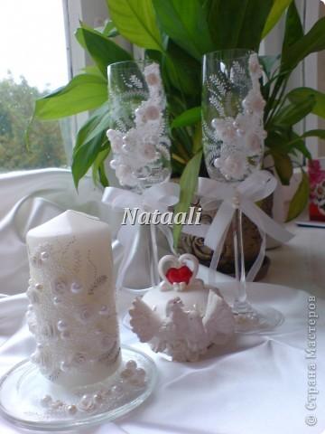 Свадебный набор фото 1