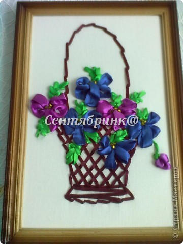 Что может быть прекрасней целой корзинки цветов? А еще, если эти цветы никогда не завянут.)))) фото 3