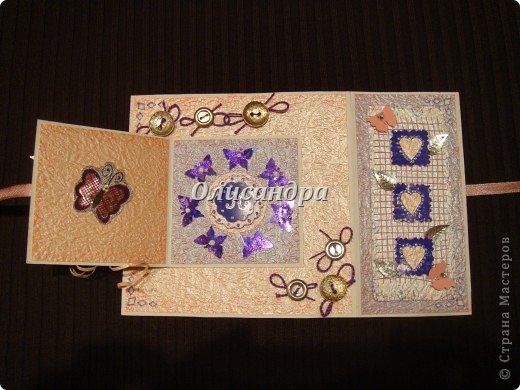 В подарок сделала сиреневое дерево  http://stranamasterov.ru/node/240655 и решила, что открытка должна быть в таких же тонах... Раньше делала открытки из подручного материала... Дала себе такую установку, пока не научусь...   Еще не научилась, но все-таки, зашла в магазин и слегка разорилась... фото 6