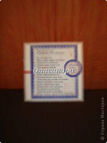В подарок сделала сиреневое дерево  http://stranamasterov.ru/node/240655 и решила, что открытка должна быть в таких же тонах... Раньше делала открытки из подручного материала... Дала себе такую установку, пока не научусь...   Еще не научилась, но все-таки, зашла в магазин и слегка разорилась... фото 13
