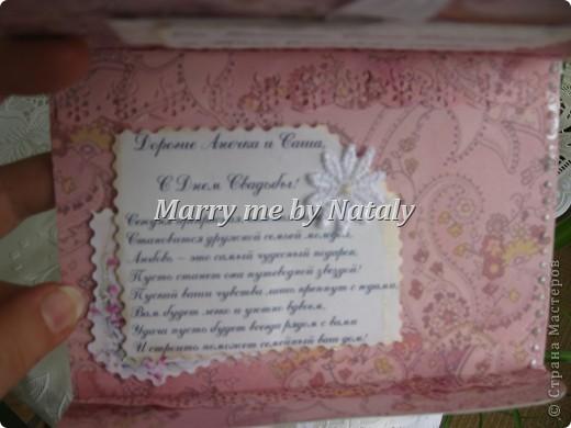 Здравствуйте, дорогие мастерицы! Выставляю на ваш суд свою новую работу-коробочку для денег и открытку для свадьбы. фото 5